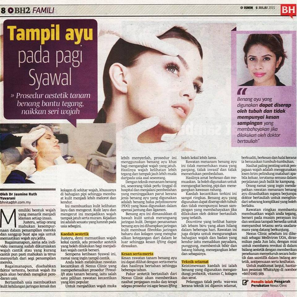 Berita Harian_Facelift_July15